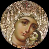 Божией Матери Радость Всех скорбящих